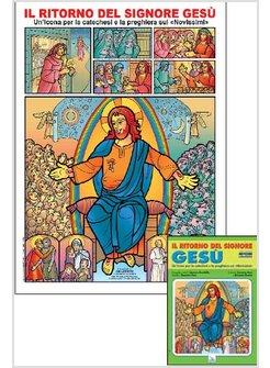 Ritorno del signore gesu un 39 icona per la catechesi e la - Stampabile la preghiera del signore ...