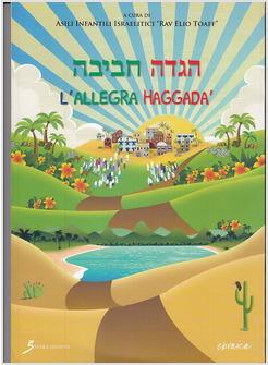 L 39 allegra haggada 39 asili israelitici sovera multimedia - Immagini passover a colori ...